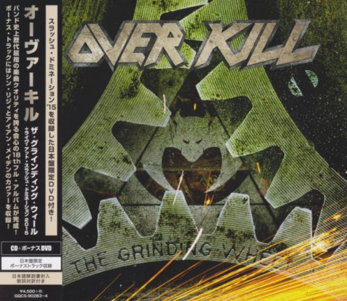 Overkill - The Grinding Wheel [Japanese Edition] (2017)
