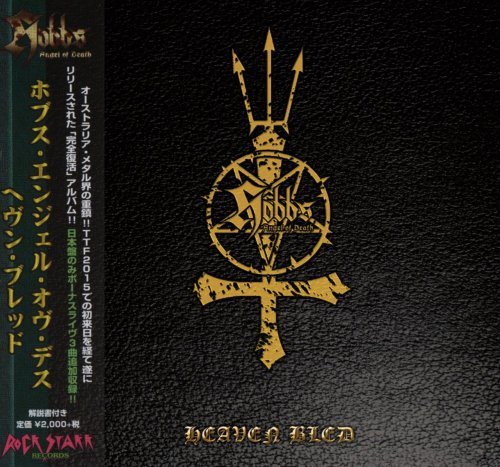 Hobbs' Angel Of Death - Heaven Bled [Japanese Edition] (2016)