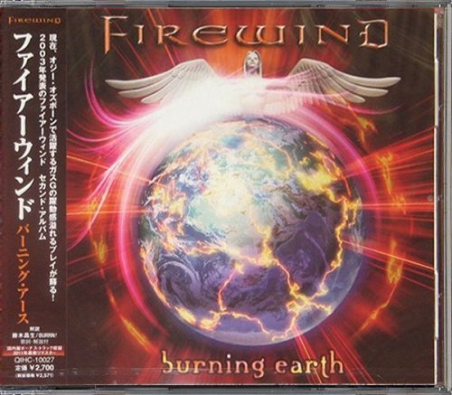 Firewind - Burning Earth [Japanese Edition, Remastered] (2011)