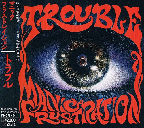 Trouble - Manic Frustration [Japanese Edition] (1992)