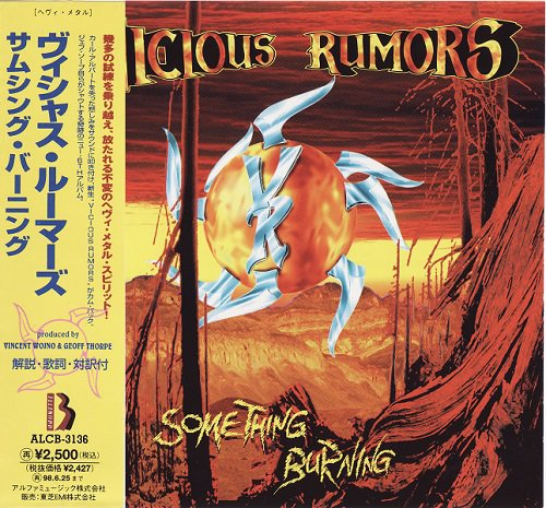 Vicious Rumors - Something Burning [Japanese Edition, 1st Press] (1996)