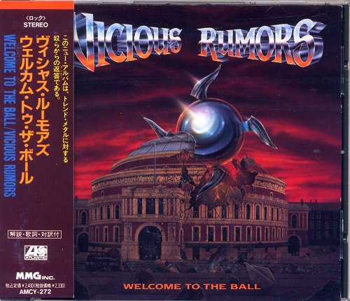 Vicious Rumors - Welcome To The Ball [Japanese Edition, 1st Press] (1991)