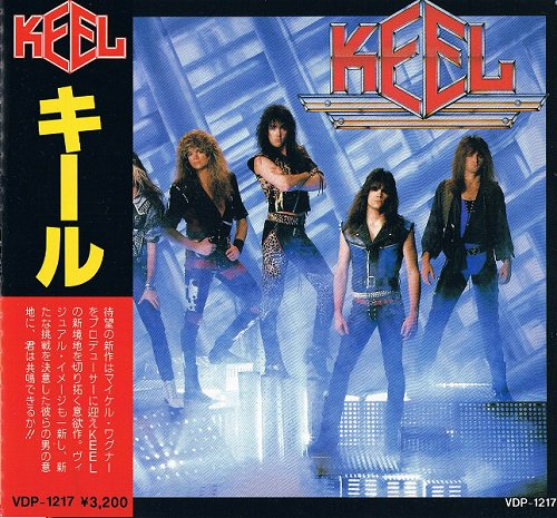 Keel - Keel [Japanese Edition, 1st Press] (1987)