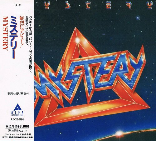 Mystery - Mystery [Japanese Edition, 1st Press] (1991)