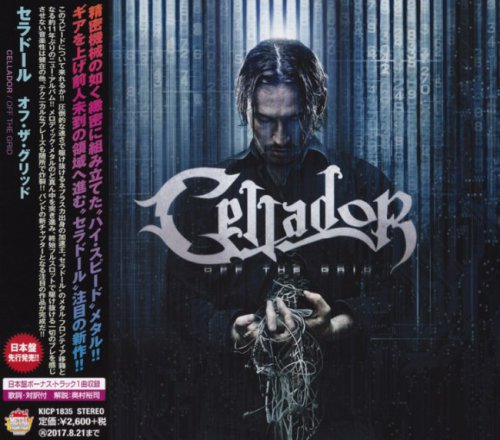 Cellador - Off The Grid [Japanese Edition] (2017)