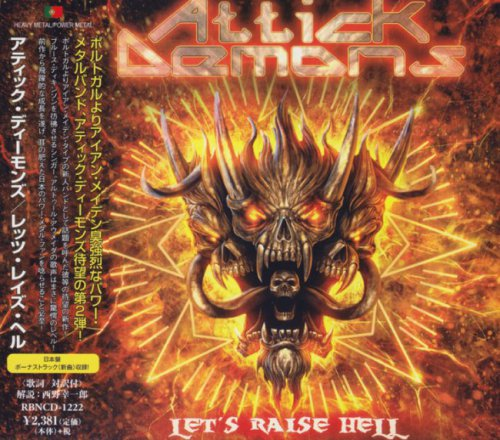 Attick Demons - Let's Raise Hell [Japanese Edition] (2016) [2017]
