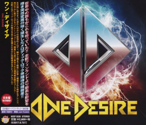 One Desire - One Desire [Japanese Edition] (2017)