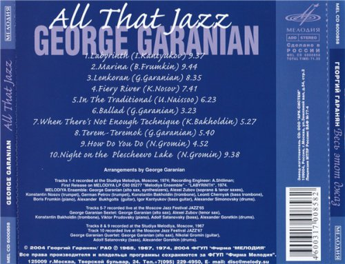 George Garanian - All That Jazz (2004)