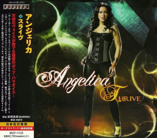 Angelica - Thrive [Japanese Edition] (2013)