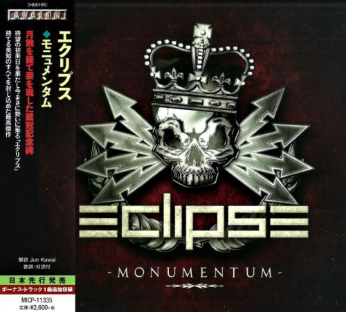Eclipse - Monumentum [Japanese Edition] (2017)