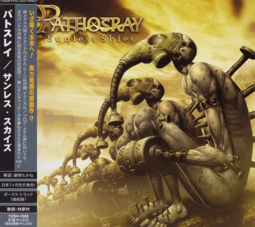 Pathosray - Sunless Skies [Japanese Edition] (2009)