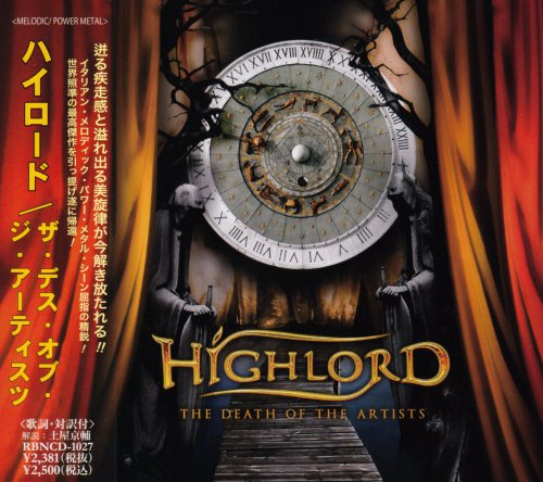 Highlord - The Death Of The Artists [Japanese Edition] (2009)