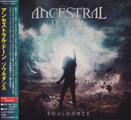 Ancestral Dawn - Souldance [Japanese Edition] (2017)