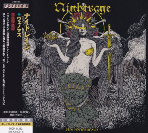 Nightrage - The Venomous [Japanese Edition] (2017)