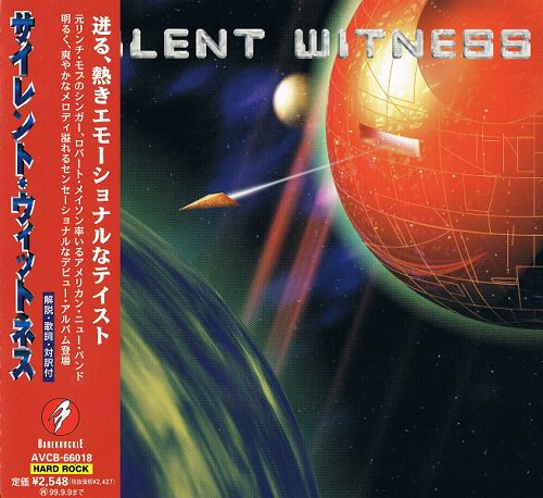 Silent Witness - Silent Witness [Japanese Edition, 1st Press] (1997)