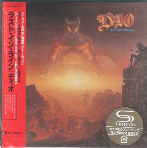 Dio (Ronnie James Dio) - The Last In Line 1984 [2 SHM-CD, Deluxe Japanese Edition, Remastered] (2012)
