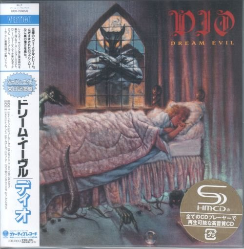 Dio (Ronnie James Dio) - Dream Evil 1987 [2 SHM-CD, Deluxe Japanese Edition, Remastered] (2013)