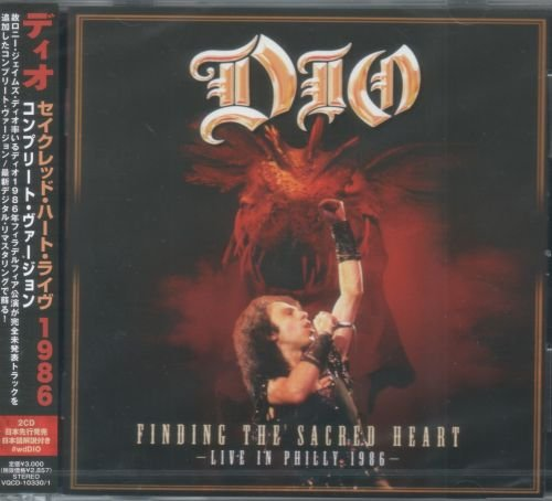 Dio (Ronnie James Dio) - Finding The Sacred Heart: Live In Philly 1986 [2 CD, Japanese Edition, 1st press] (2013)