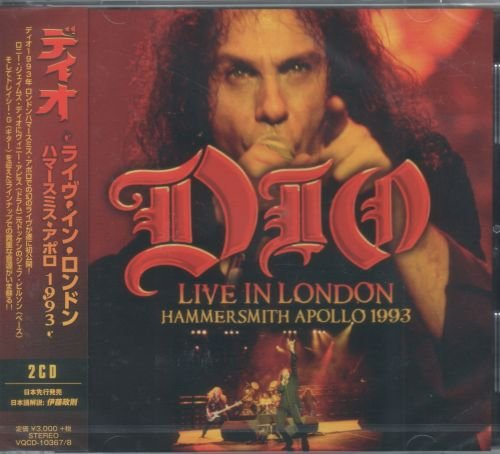 Dio (Ronnie James Dio) - Live In London: Hammersmith Apollo 1993 [2 CD, Japanese Edition, 1st press] (2014)