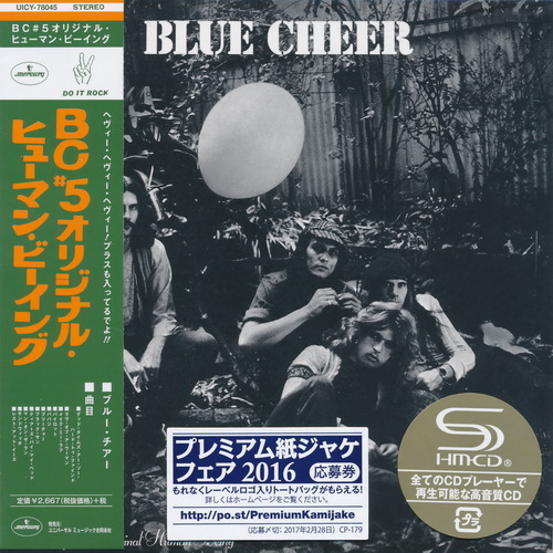 Blue Cheer: 6 Albums Mini LP SHM-CD - Universal Music Japan 2017