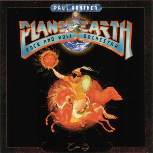 Paul Kantner - Planet Earth Orchestra Rock And Roll (1983) [Reissue 2005]