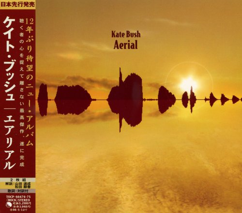 Kate Bush - Aerial (2CD) [Japanese Edition] (2005)