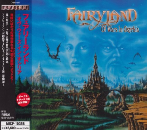 Fairyland - Of Wars In Osyrhia [Japanese Edition] (2003)