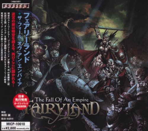 Fairyland - The Fall Of An Empire [Japanese Edition] (2006)