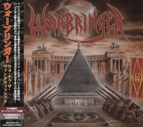 Warbringer - Woe To The Vanquished [Japanese Edition] (2017)