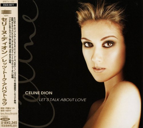 Celine Dion - Let's Talk About Love [Japanese Edition] (1997)