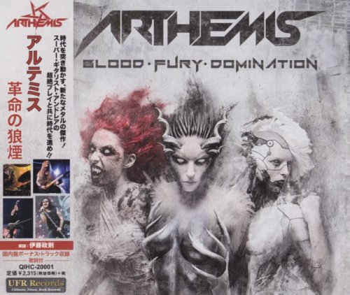 Arthemis - Blood-Fury-Domination [Japanese Edition] (2017)