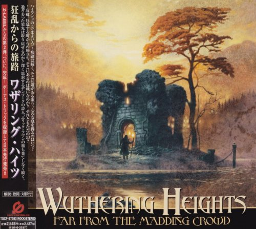 Wuthering Heights - Far From The Madding Crowd [Japanese Edition] (2003)
