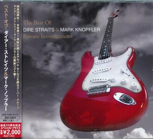 Dire Straits & Mark Knopfler - The Best Of: Private Investigations [Japanese Edition, 1-st press] (2005)
