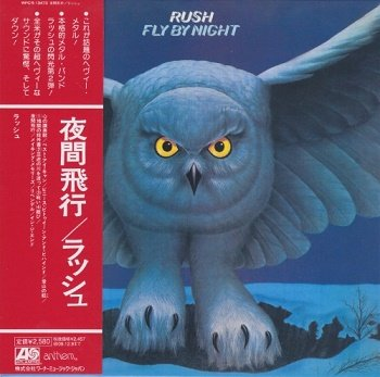 Rush - Fly By Night (Japan Edition) (2009)