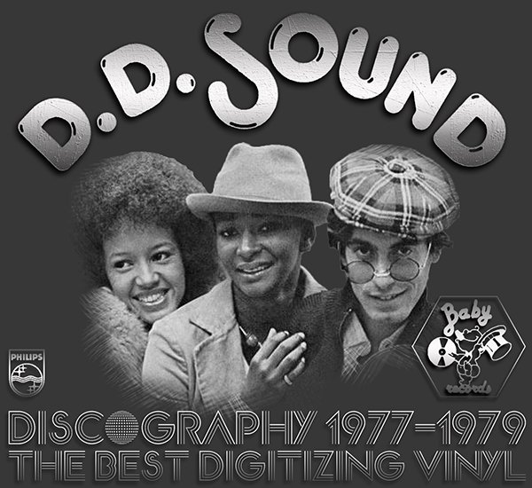 D.D. SOUND «Discography» (5 x LP • Baby Records Limited  • 1977-1979)