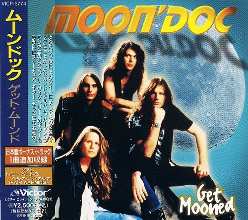 Moon'Doc - Get Mooned [Japanese Edition, 1-st press] (1996)