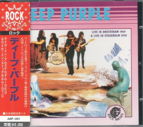 Deep Purple - Live in Amsterdam 1969 & Live in Stockholm 1970 [Japanese Edition, 1st press] (1991)