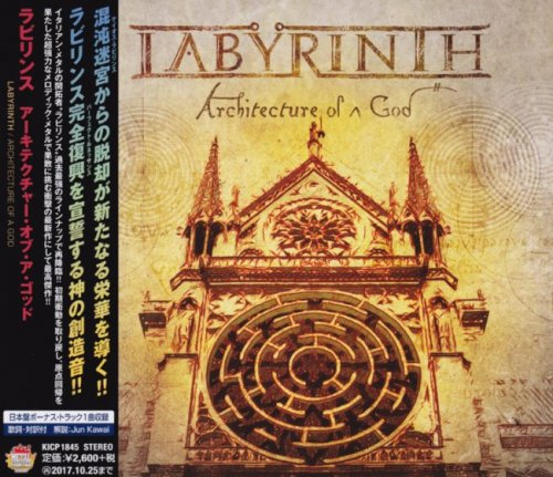 Labyrinth - Architecture Of A God [Japanese Edition] (2017)