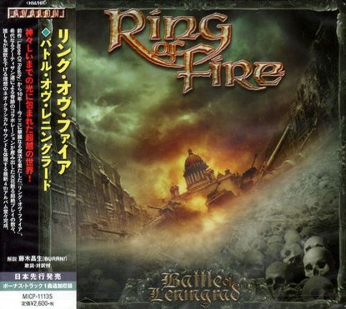 Ring Of Fire - Battle Of Leningrad [Japanese Edition] (2014)