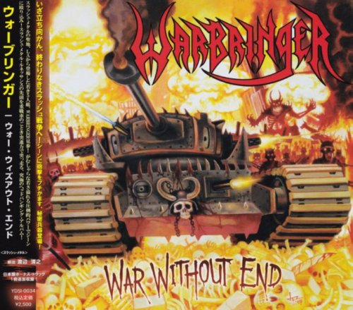 Warbringer - War Without End [Japanese Edition] (2008)