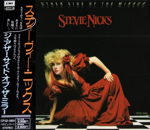 Stevie Nicks - The Other Side Of The Mirror [Japanese Edition] (1989)