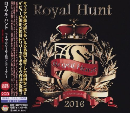 Royal Hunt - 2016: 25 Anniversary (2CD) [Japanese Edition] (2017)