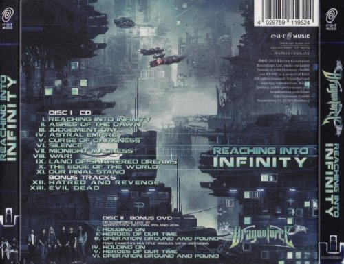 DragonForce - Reaching Into Infinity [Limited Edition] (2017)