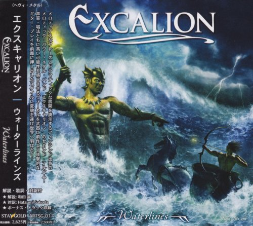 Excalion - Waterlines [Japanese Edition] (2007)