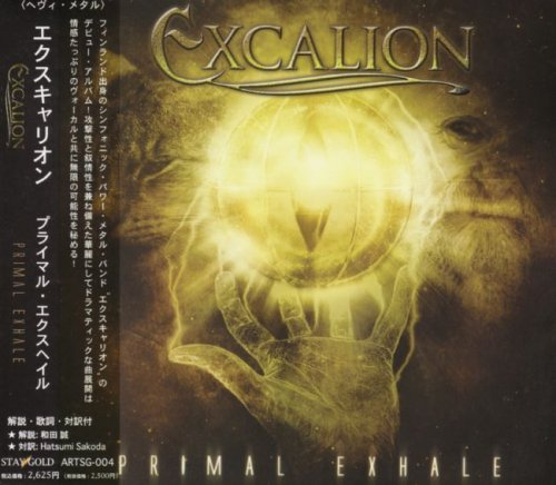 Excalion - Primal Exhale [Japanese Edition] (2005)