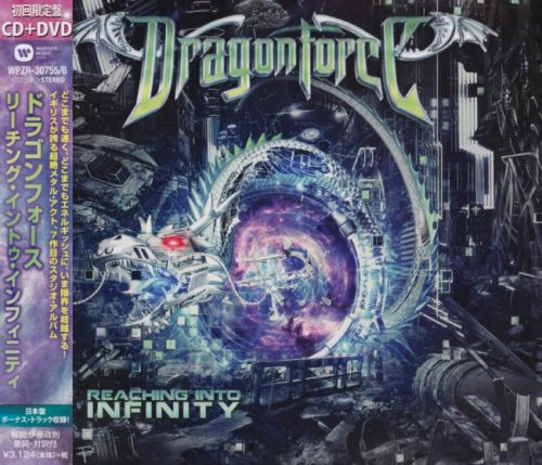 DragonForce - Reaching Into Infinity [Japanese Edition] (2017)