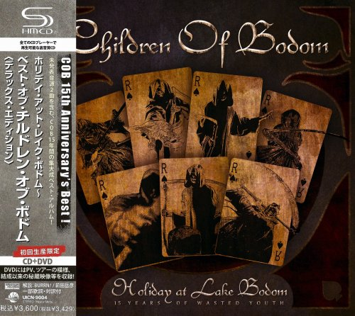 Children Of Bodom - Holiday At Lake Bodom: 15 Years Of Wasted Youth [Japanese Edition] (2012)