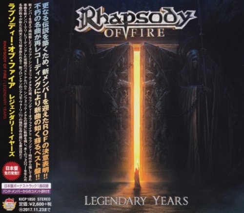 Rhapsody Of Fire - Legendary Years [Japanese Edition] (2017)