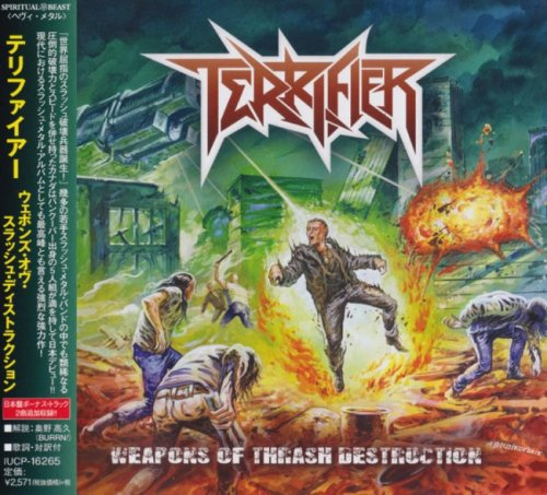 Terrifier - Weapons Of Thrash Destruction [Japanese Edition] (2017)