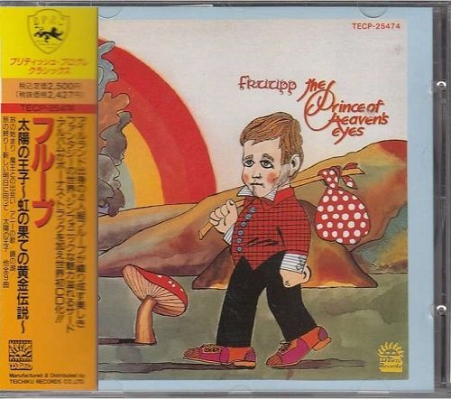 Fruupp - The Prince Of Heaven's Eyes [Japanese Edition, 1st press] (1974)